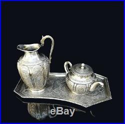 Ancient Persian Silver tea set