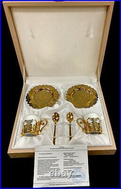 Antique Hand Decorated Lomonosov St Petersburg Russia Tea Set Porcelain & Gold