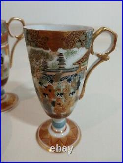 Antique Nippon Japan Chocolate Tea Pot Set Hand Painted withGold Geisha Girl