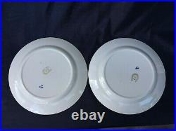 Set of 4 Villeroy & Boch Dresden Saxony POPPY Blue & White Dinner Plates EXC