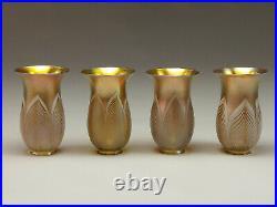 Very Fine Set Of Four Matching Steuben Art Glass Shades