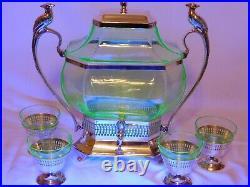 Vintage Cambridge Vaseline Glass Samovar Dispenser SET w bird figures on handles